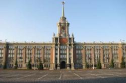 Yekaterinburg City tour