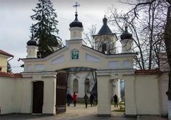 Монастырь Каприана - Кишинев - Винодельня Крикова