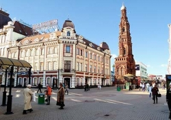 Kazan city tour