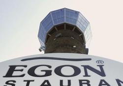 Сверресборг - башня Эгон